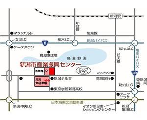 新潟市産業振興センターへのアクセスマップ画像