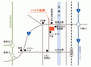 ハイブ長岡へのアクセスマップ画像